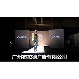 广州新品发布会流程策划会场布置设计公司