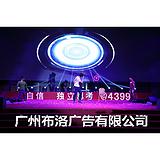 广州会议主持人晚会开场舞蹈活动演出公司