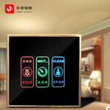 厂家直销 智能酒店专用触摸门铃开关面板 高档豪华宾馆 请勿打扰