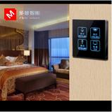 多普智能 触摸开关面板 86型 酒店专用LED触控墙壁开关钢化玻