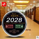厂家直销 高档酒店智能电子门牌订做宾馆房间指示牌免费制作图案
