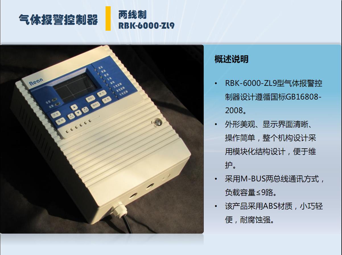 控制输出:继电器ac200v/5a(2个无源常开常闭点) ◆ 接线端子:60&t