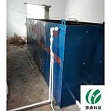 一体化造纸污水处理设备废水处理设施HY-PAW