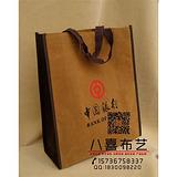 郑州八喜商贸有限公司 供应书法家礼盒手提袋帆布袋厂家定做