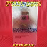碧玉堂玻尿酸深层滋养保湿面膜,碧玉堂面膜批发价格