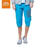 2015夏季新品男款速干裤 时尚拼色七分裤PS5031