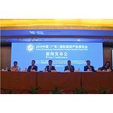 2015旅博会暨第十三届中国(广东)国际酒店用品展新闻发布会举行