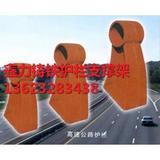 宝兴县特价促销桥梁牛角铸铁护栏支架