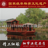 大型景区山东安徽云南山西木船厂家出售影视拍摄仿古画舫