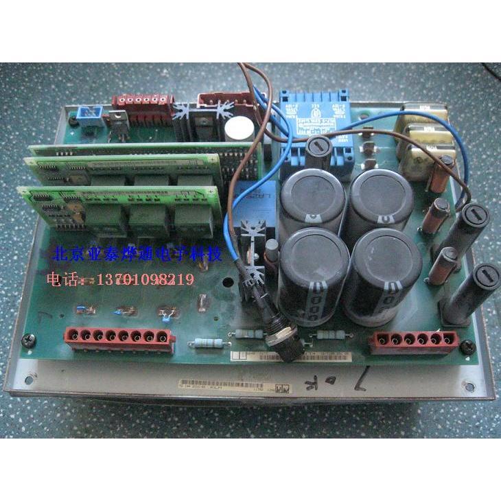 印刷电路板维修-小森-罗兰-三菱-海德堡多种品牌