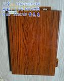 青海外墙铝单板厂家 外墙铝单板安装公司