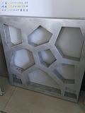 广西造型铝单板厂家 造型铝单板价格