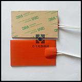 硅胶加热膜 硅胶电热膜 硅胶发热膜 功率电压可定制 价格合理