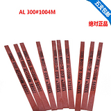 供应日本锐必克纤维油石A系列1004M 销售价格