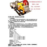 克拉玛依高压注浆泵,履带钻机买聚强旋喷钻机,高压注浆泵哪里有