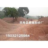 供应中国红彩砂、芙蓉红彩砂、鸡血红彩砂 樱桃红彩砂 肝红彩砂