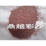 鼎越矿产供应中国红彩砂 真石漆彩砂 中国红彩砂价格