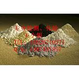 原矿稀土成分检测/稀土元素含量化验
