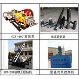 荣昌钻机履带钻机首选聚强旋喷钻机坑道钻机桥桩加固钻机