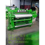 高质量高产量的电焊网机
