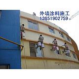 上海涂料粉刷公司,闵行区别墅外墙涂料粉刷,外墙涂料翻新施工