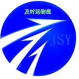 提供广州白云机场到北京首都机场航空货运,航空快递,航空急件服务