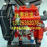 潍柴4105四不像柴油机批发