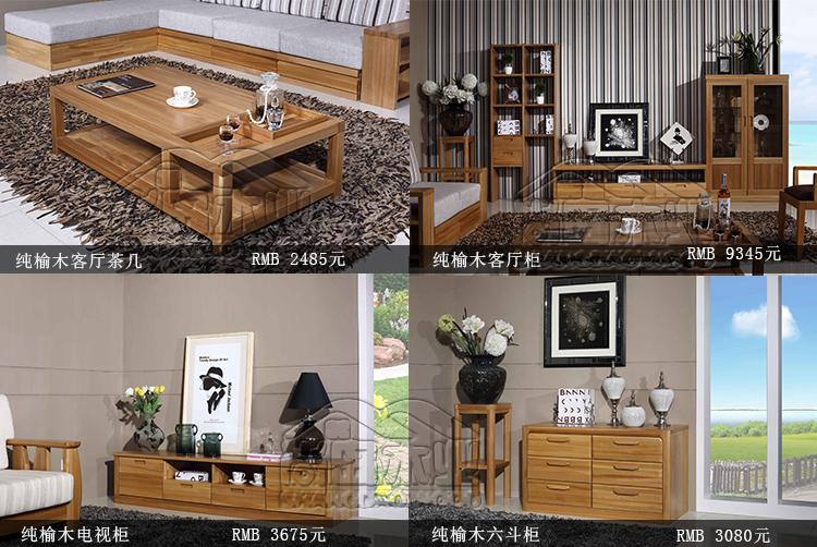 视柜客厅实木家具