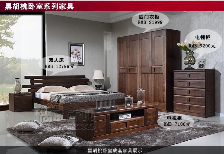 黑胡桃家具胡桃木电视柜客厅实木家具批发价格