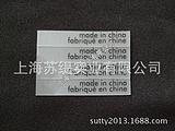 PVC透明标,TPU透明洗标