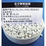 专业提供PP、PE、PVC、TPU等软质塑胶