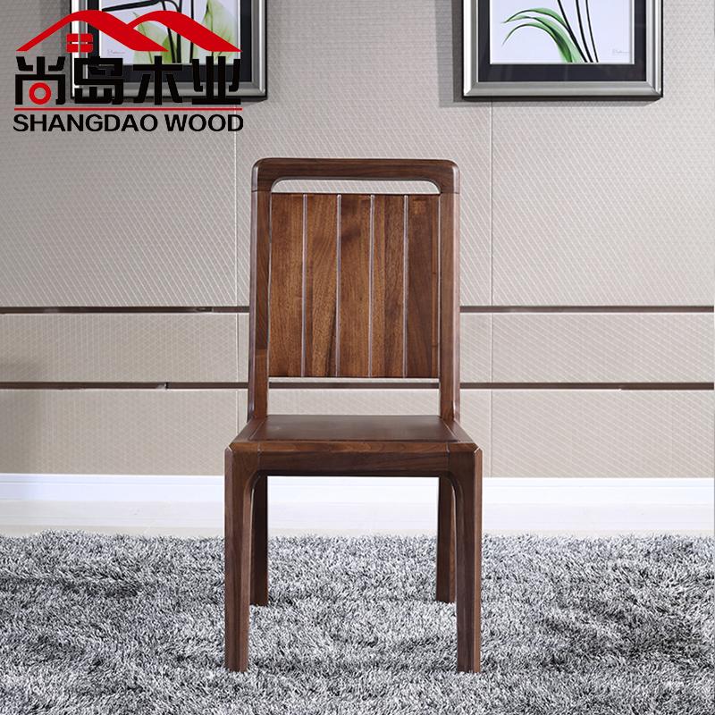 黑胡桃家具北美黑胡桃餐椅胡桃木餐桌