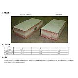 日本高铝砖中国区总代理