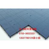 深圳沈飞pvc全钢防静电地板陶瓷pvc地板木基地板防静电地板国标