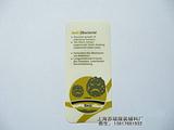 供应TPU透明水洗标唛/商标/产地标/成份标
