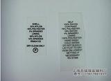 供应TPU商标 服装商标 TPU印刷标 TPU印唛 透明商标制作厂