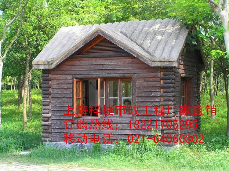复古木房子/度假村