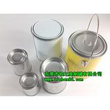 300ml油漆小铁罐,300毫升溶剂铁罐,圆形0.3L油墨铁罐