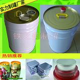 圆形22L装小口密封铁桶,压力盖22KG/公斤白电油罐,22升装
