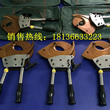 线缆剪生产厂家 液压线缆剪 液压切刀 液压电缆剪刀
