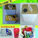 长方形5L-6升化工铁罐,化工罐,工业油铁罐