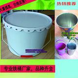 7L大圆铁罐,7KG/公斤油漆铁桶,圆形7升油漆铁桶