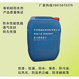 徐州有机硅防水剂性价比最高
