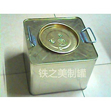 7升-8L正方形铁桶,正方形密封液体铁桶,大圆口化工铁罐