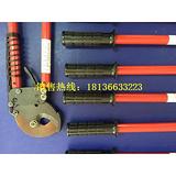 线缆剪生产厂家 齿轮式剪切钳  扬州汇能电气