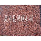 高粱红石材花岗岩 高粱红石材图片价格 高粱红石材规格板 毛板