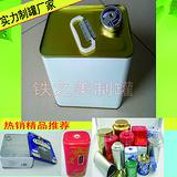 2L化工铁罐,机油嘴拉伸盖化工罐,2升长方形液体铁罐