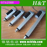 HTA1500推杆电机 微型推杆 线性驱动器 195