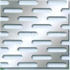 不锈钢筛板,金鑫筛板生产,金鑫筛板销售