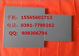供应天津市耐酸砖